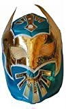 THE LUCHADORE - ADULT MEXICAN WRESTLING MASK by SOPHZZZZ TOY SHOP