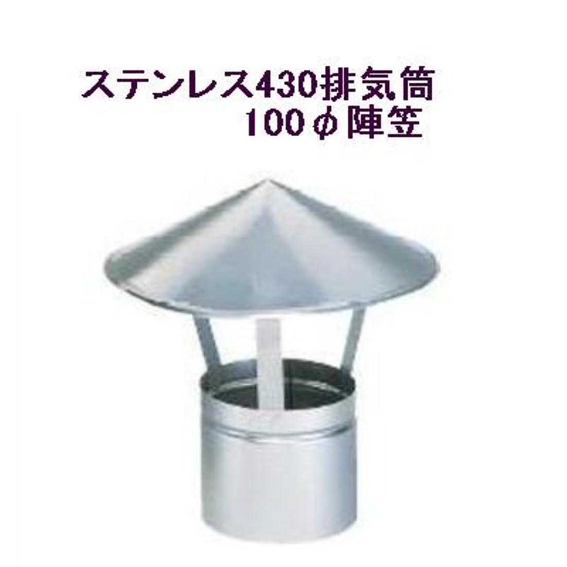 起こりやすい朝火傷ノーリツ 石油ふろ給湯器 標準タイプ 4万キロ OTQ-4704FF 屋内据置形 直圧式