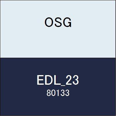 OSG エンドミル EDL_23 商品番号 80133