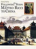 (Following The Steps Of Matteo Ricci To China)