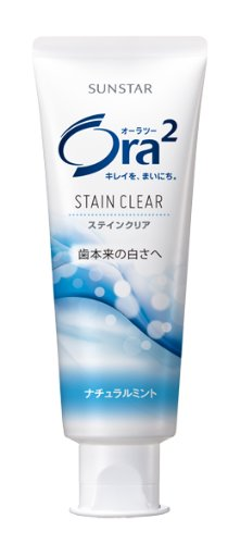 aura2-stain-clear-130g-natural-mint