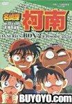 Detective Conan 1 (TV Series) Box.2 EP.25-52