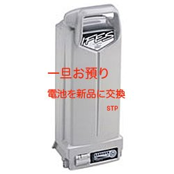 ヤマハ電動自転車(90793-25051) バッテリー電池交換   B00EXC3HLU