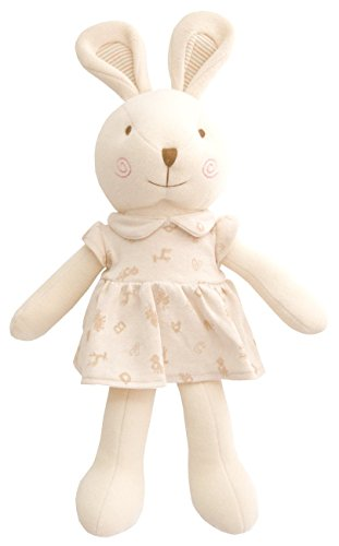 Organic Cotton Baby First Doll (No Dyeing Natural Organic Cotton) … (Amy the Bunny 19.6 inches)