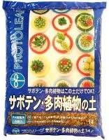 サボテン、多肉植物に プロトリーフ サボテン多肉植物の土 14L×3セット 〈簡易梱包