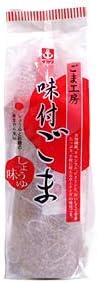 イカリソース株式会社 イカリ ごま工房味付ごま(正油) 120g ×20個