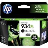 HP 934XL Black High Yield Original Ink Cartridge (C2P23AN)