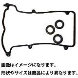 大野ゴム/OHNO タペットカバーパッキン(セット) SP-0027 ミニカ H31A GAS,TBO 4A30 660cc
