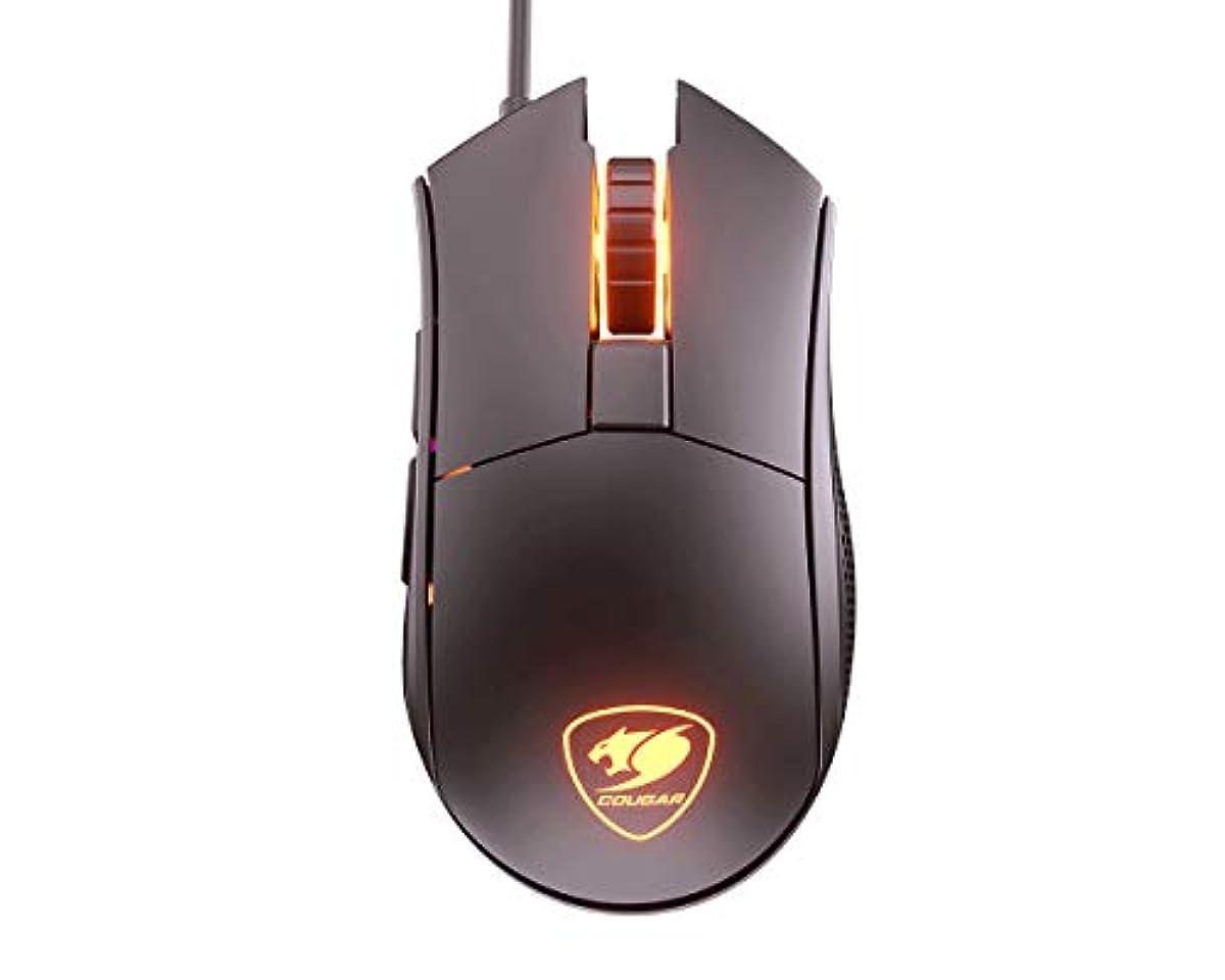 [해외] COUGAR쿠커 게이밍 마우스 Revenger ST RGB