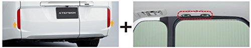 ホンダ ステップワゴン Rセンサーインジケーターパッケージ STEPWGN用/ ホワイトオーキッドP [2016.1~次モデル][ 08Z01-TAA-010B ] B01MXWVDJO