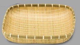 Yamako Japanese Style Bamboo Square Basket Zaru (L) 42375 by Yamako