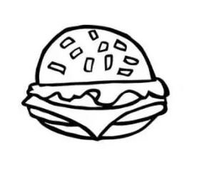 Amazon Hamburger Loyalty Reward Stamp