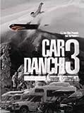 【スノーボード DVD】 車団地 CAR DANCHI 3 A Powder Celebration