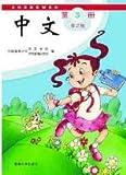 预售 半小时漫画中国史+半小时漫画世界史(二混子2册套装)