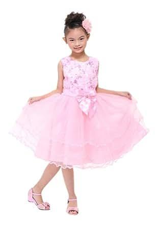 Rosa satinado, rollo de tul para faldas, en la parte de atrás con cremallera-up, para vestidos de fiesta. 7-8 años