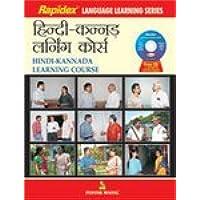 Hindi-Kannada Learning Course