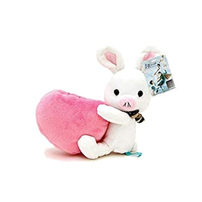 pig rabbit Korean Drama You are Beautiful Plush Toy Holder : Pink Heart: Toys & Games