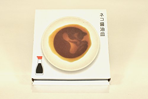 (Black cat series cats soy sauce dishes Snooze AR0604190)