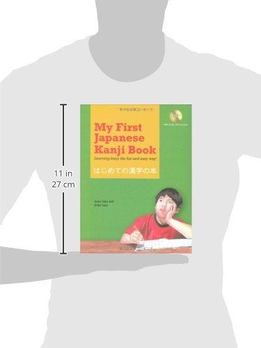 My First Japanese Kanji Book: Learning Kanji the fun and easy way ...