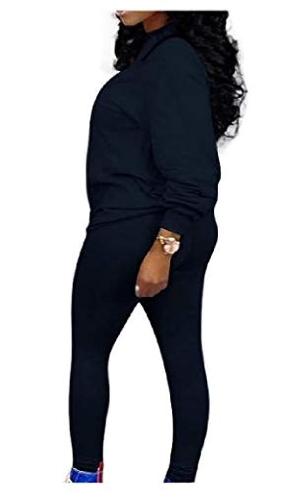 虫フィヨルド属するTootess 女性長袖 ソリッドカラー カジュアルアスレチック 2ピース スウェットトラックスーツセット