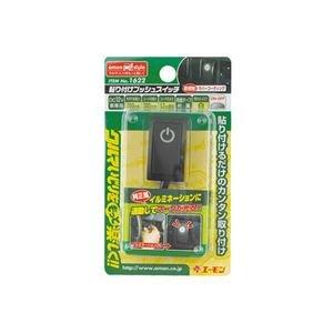 (まとめ) 貼り付けプッシュスイッチ 1622 【×10セット】 [簡易パッケージ品] B0781X44RB