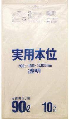 日本サニパック 実用本位 ポリ袋 90L 透明 0.035mm 300枚 10枚×30冊入 ゴミ袋 NJ93