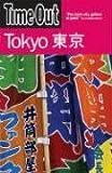Time Out Tokyo, Nicholas Coldicott, 1846700167