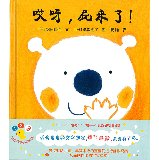 Po Po blue painted museum: Happy family games Illustrated Oh baby. fart coming!(Chinese Edition) pdf epub