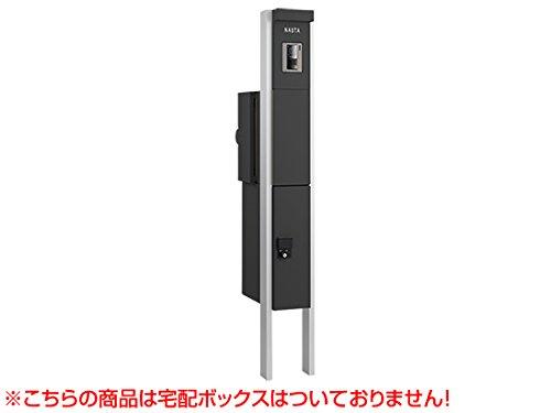 【KS-GP10A-ENH-M3R-BK】 NASTA[ナスタ] ポスト 門柱ユニット インターホン無し仕様 照明付 右勝手 ブラック ※こちらの商品は宅配ボックスはついておりません B0714J4C1Q
