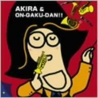 Municipal Band - BRASS BAND VARIETY by AKIRA MIYAGAWA & OSAKA MUNICIPAL SYMPHONIC BAND (2006-12-06?