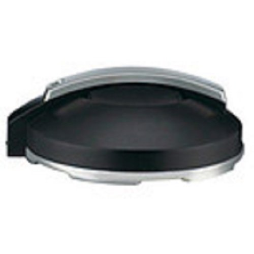 Cuisinart Lid for CPC 600