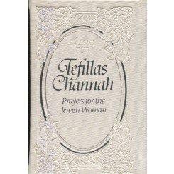 Download Tefillas Channah, Mini, White H/C ebook