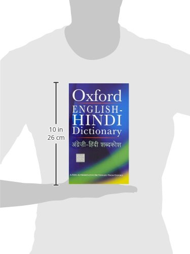 Oxford English-Hindi Dictionary (Multilingual Edition
