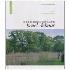 Bruel-delmar pdf