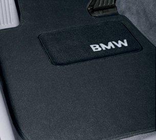 Bmw Carpet Floor Mats (BMW Carpet Floor Mats 525 528 530 535 545 550 AWD (2004-2010) - Anthracite)