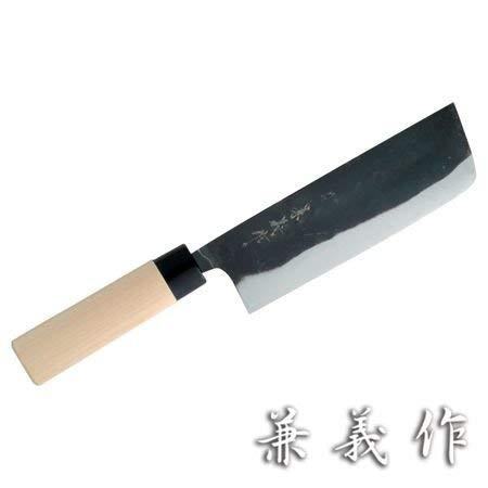 Kaneyoshi Kurouchi Nakiri Knife 165mm 30569