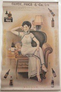 "Chinese Hong Kong Spirits Vintage Style Advertising Poster Replica USA SELLER 20' x 30"""