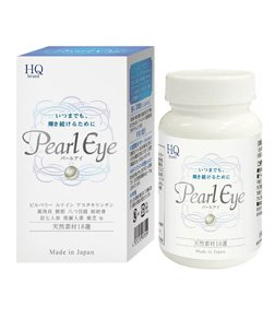 Pearl Eye(パールアイ)180粒 B07CSWJ3V9