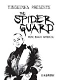 Tinguinha's Spider Guard DVD Ultimate Open Guard Series