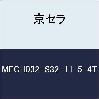 京セラ 切削工具 エンドミル MECH032-S32-11-5-4T  B079Y91F42