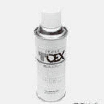 LIXIL部品:アルミ形材用 補修スプレー(正味量:300ml)[LYZ03010A] スモークグリーン[LYZ07020B] B016JPY3PM スモークグリーン[LYZ07020B]