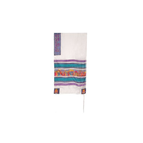 Yair Emanuel Hand Painted Jerusalem Tallit in White Silk by World Of Judaica