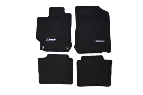 Genuine Toyota Accessories PT208-03120-20 Custom Fit Carpet Floor Mat - (Black), Set of 4 (Carpet Mats Toyota)