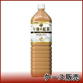 Tea milk tea 1.5L X 8 of Kirin afternoon this by Giraffe