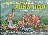 No Ka Wai O Ka Puna Hou, Kawehi Avelino, 0873361598