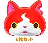 Yokai watch omen mask jibanyan set of 6
