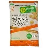 【常温】おからパウダー 100g 九一庵食品協業 5個セット