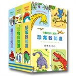 Trolltech big treasure house of knowledge (all three)(Chinese Edition)