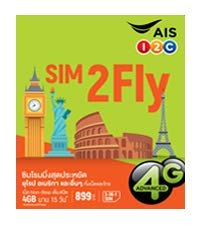 AIS Sim2Fly 4 GB non-stop internet for 15 days in Europe, Middle East, Canada by AIS