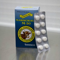 Marschall Rennet Tablet Vegetable Rennet Tablets 100 Tablets Box M-50